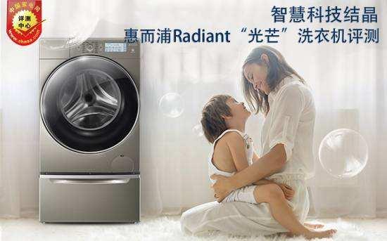 洗衣机最该清洁哪些部件