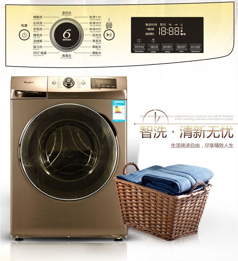 如何延长洗衣机的寿命?