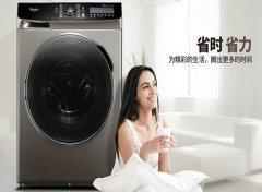 【成都惠而浦安装】全自动洗衣机减